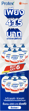 Shopee_11_Protex_Buy 6 Get 6