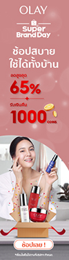 th_shopee_2021_05_olay