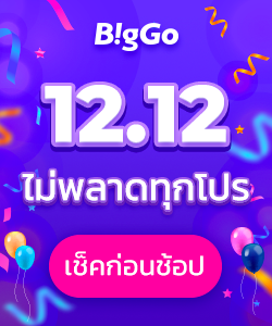 th_biggo_1212