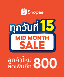 th_shopee_2021_04_midmonth
