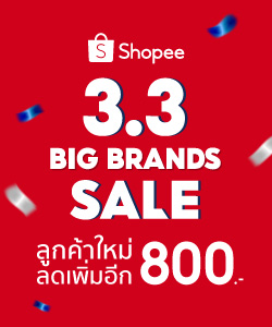 Shopee_3.3_Big brands sale