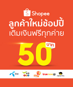 2021_th_shopee_02_new