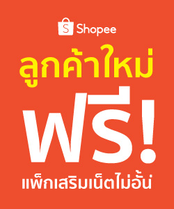 Shopee_welcome gift