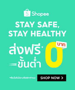Shopee_Stay Safe