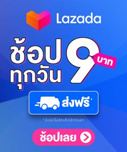 th_lazada_2021_05_9thb