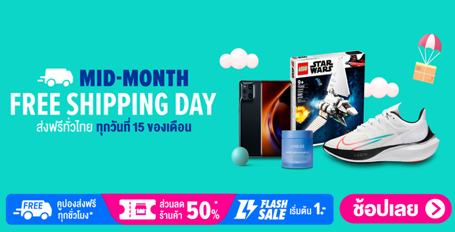 th_lazada_2021_04_midmonth